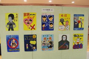 IMG_7240(ポスター展示).JPGのサムネイル画像